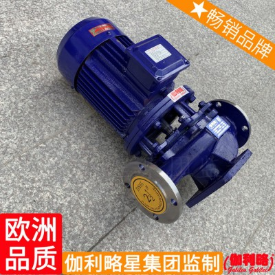 泵 耐腐蚀离心酸碱厂家化工实用型标准化工塑料离心泵
