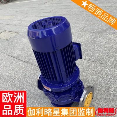 泵 耐腐蚀卧式单级ir化工离心ij型iswhkf不锈钢化工泵