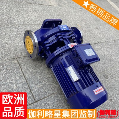 泵 ir保温耐腐蚀化工ihg型立式单级ij化工离心泵