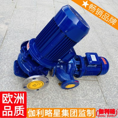 泵 型单级单吸化工系列水配件ih不锈钢化工卧式离心泵