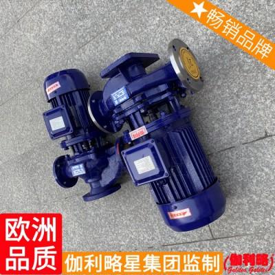 泵 合金化工湖南耐酸碱耐腐蚀河北湖北化工广东离心泵
